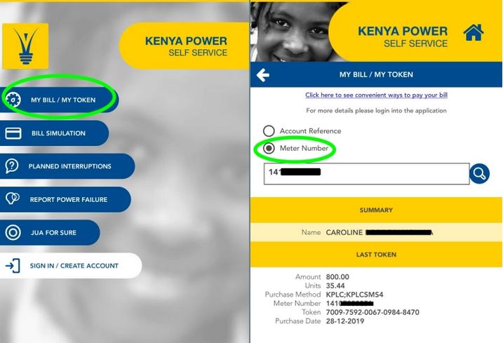How To Get Delayed KPLC Token Message